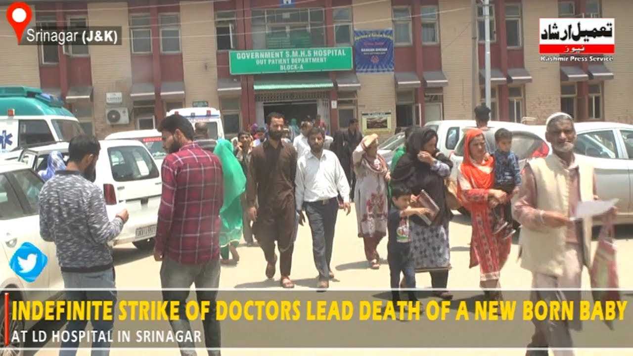Due to the negligence of doctors in the hospital died a baby (video)