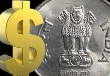 The rupee rebounded 11 paise to 73.84 against the dollar in early trade Thursday on increased selling of the American currency by exporters.